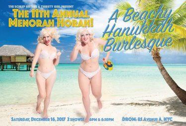 The 11th Annual Menorah Horah! Hanukkah Burlesque Show at DROM! @ Drom | New York | New York | United States